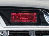 Audi MMI 2G Basic
